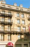 Отель ALTONA