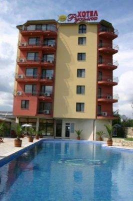 Пловдив - Отель Русалка - Болгария