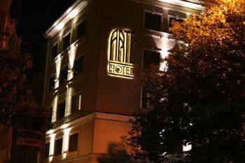 София - Отель ARTE  - фото