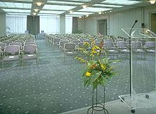 Кельн - Отель CROWNE PLAZA COLOGNE CITY CENTRE