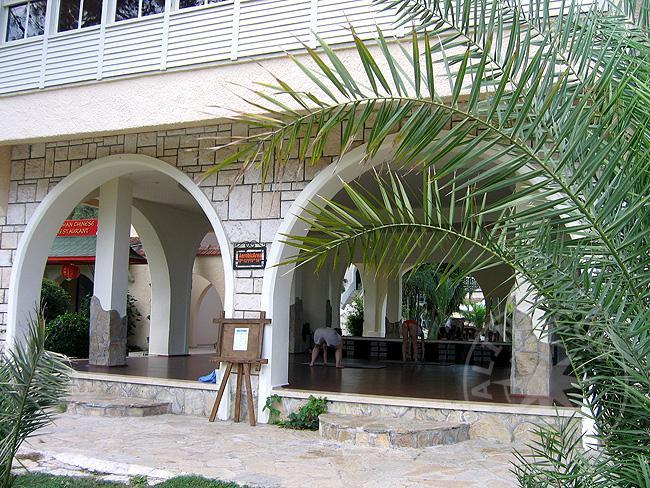 Рестораны и кафе Joy Park Kimeros club HV-1