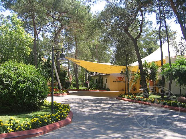 Домики отеля Joy Park Kimeros club HV-1