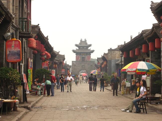 Провинция Шаньси - фото