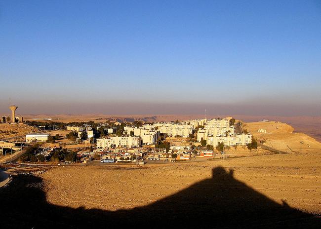 Пустыня  Мицпе-Рамон - фото