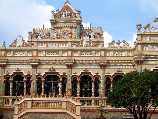 Архитектура Вьетнама - фото