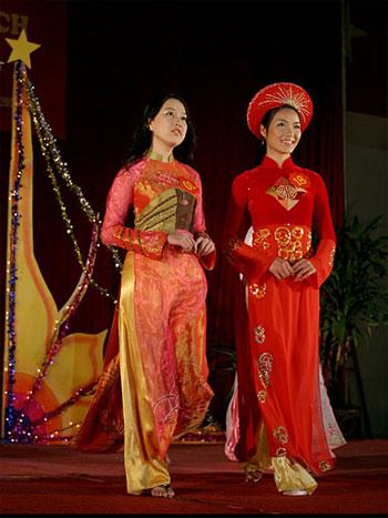 Вьетнамский Национальный Костюм Женский