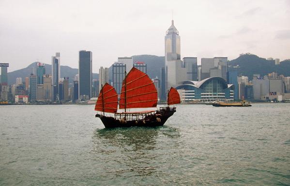 Гонконг - фото