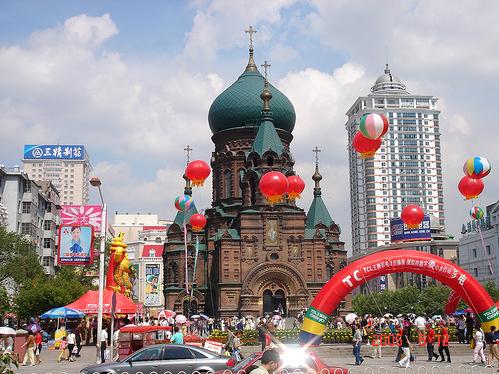Фото города Харбин
