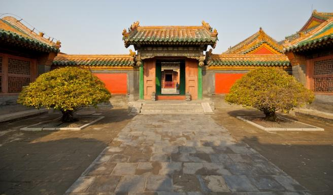 Императорский дворец (Гугун)
