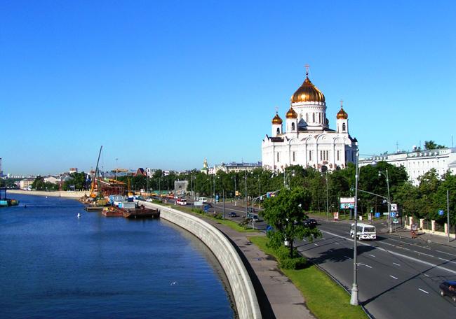 Москва набережная города фото