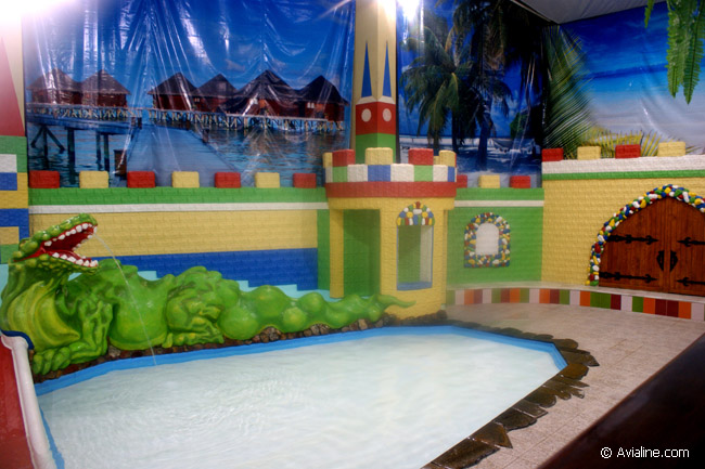 Парк Фэнтази