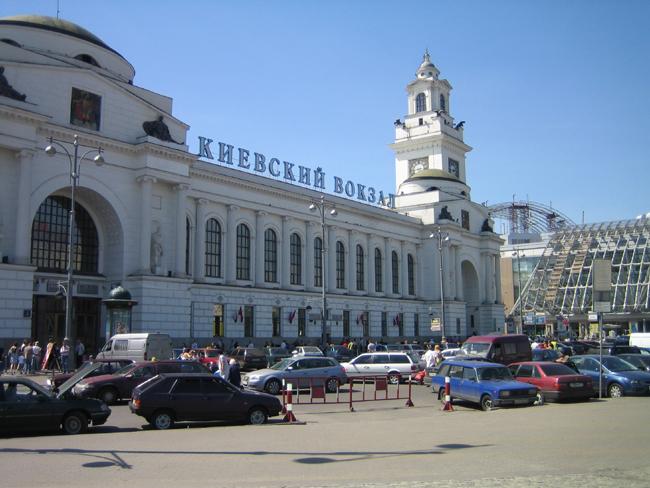Фото киевского вокзала