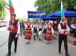 Фестиваль в Болгарии