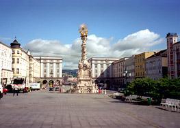 Туры в город Линц