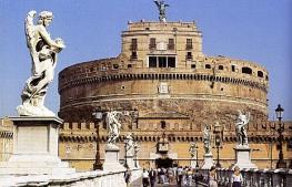 Туры в Италию - Рим