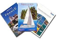 Туристические выставки и семинары