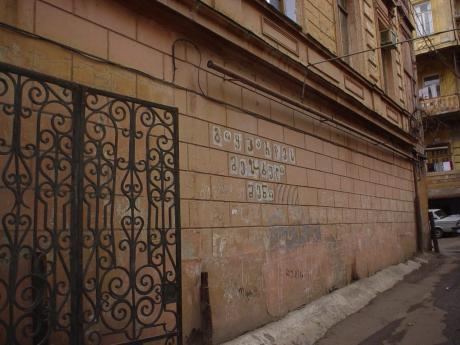 """На стене итальянского дворика написано """"Люби соседа своего"""""""