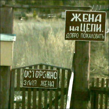 интересные хозяева :) - сельский туризм
