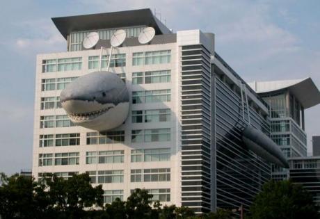 Здание канала Discovery