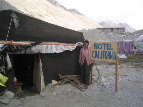 Отель - пять звезд :)