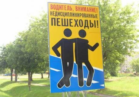 Правильный знак, таких бы больше на курортах :)
