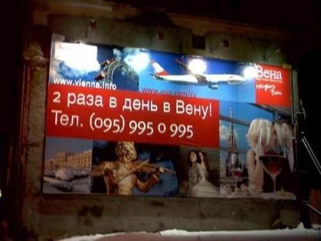 Вы только задумайтесь о двояком смысле рекламы :) ...