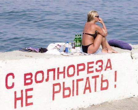 Море и туристы :)