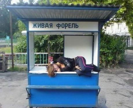 Отдыхает ... :)