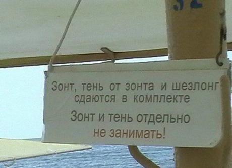 Без улыбки читать не возможно ... :)