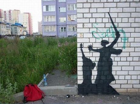 Прикольное графити :)