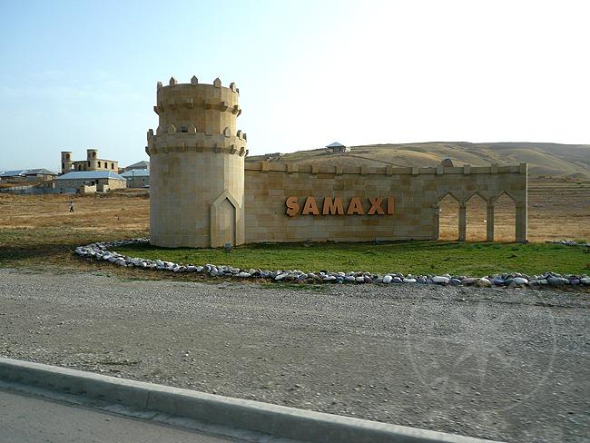 Шемаха - Samaxi - город Азербайджана