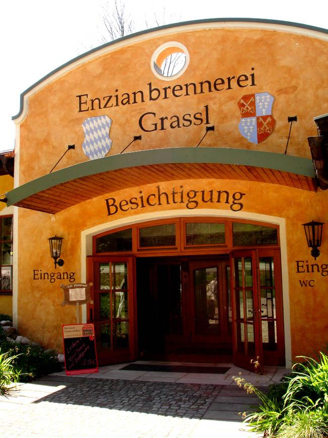 Бавария - самогонный завод