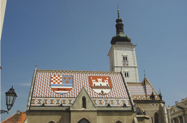Фото Загреб