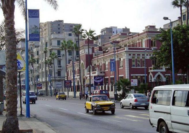 Александрия фото