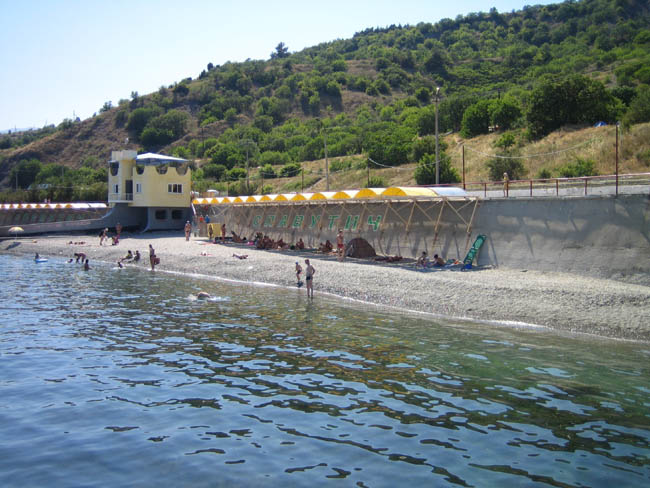 Алушта - пляж санатория