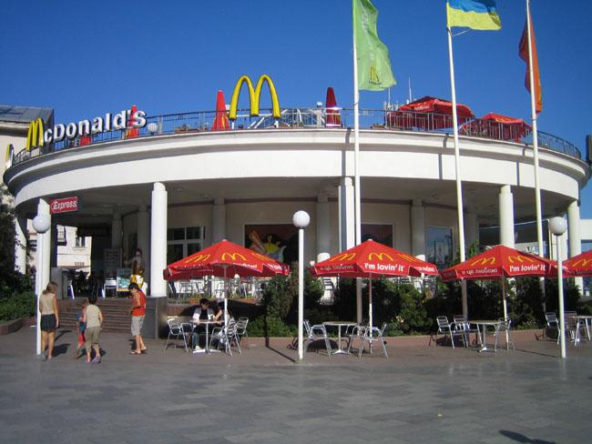 Mc Donald`s Макдональдс в Крыму, Ялта фото