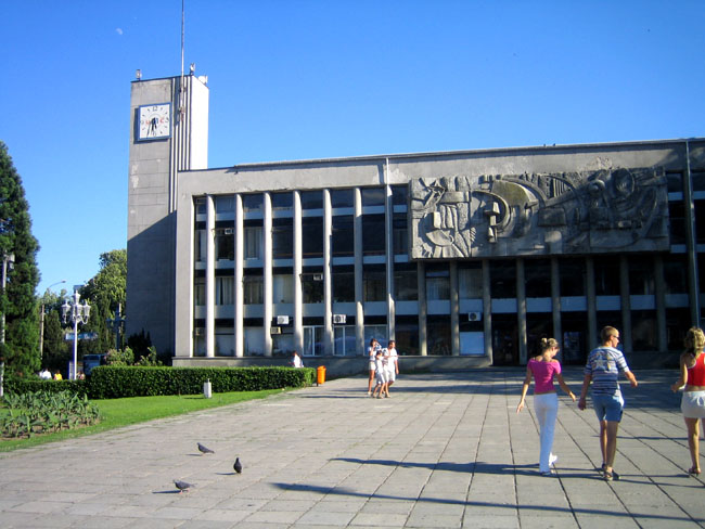 Ялта - центр города