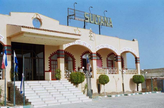 Фотография Хургады отель Султана
