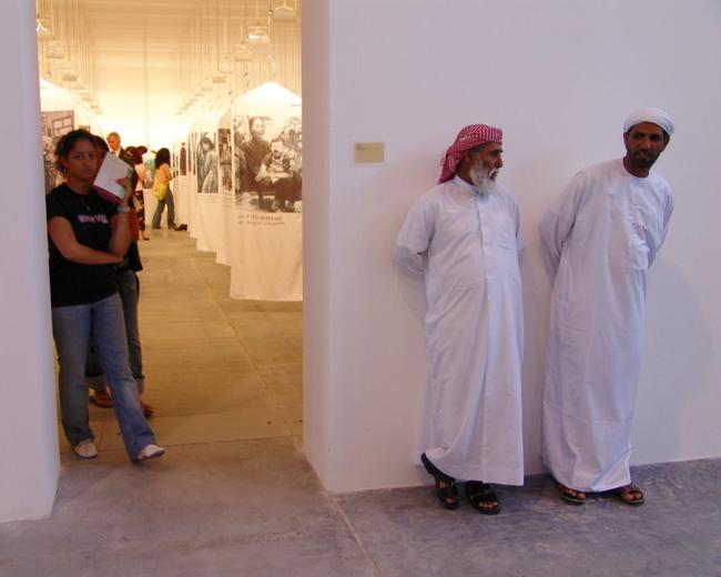 Шарджа -галерея искусств - фото flickr.com
