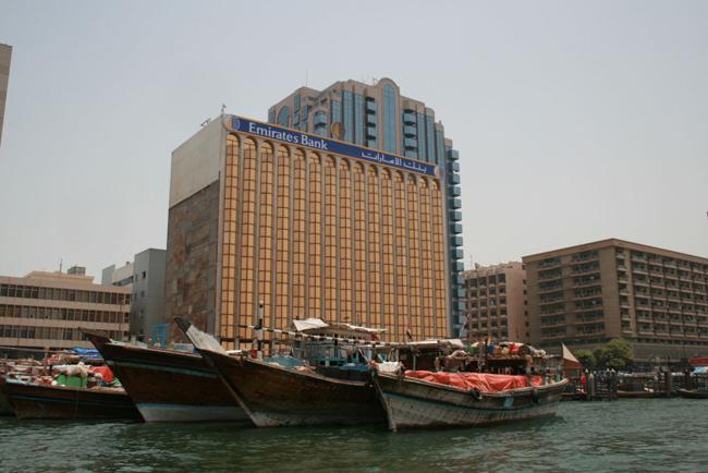 Дубай - банк - фото flickr.com