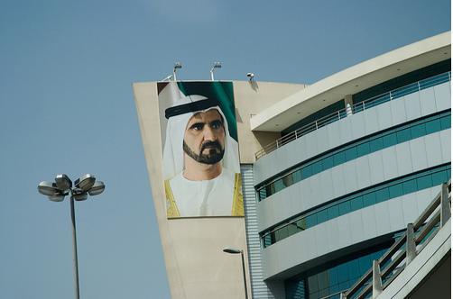 Аэропорт Дубай - фото  flickr.com