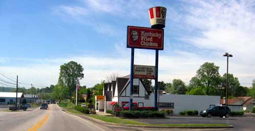 Улицы штат Кентуки - фото США