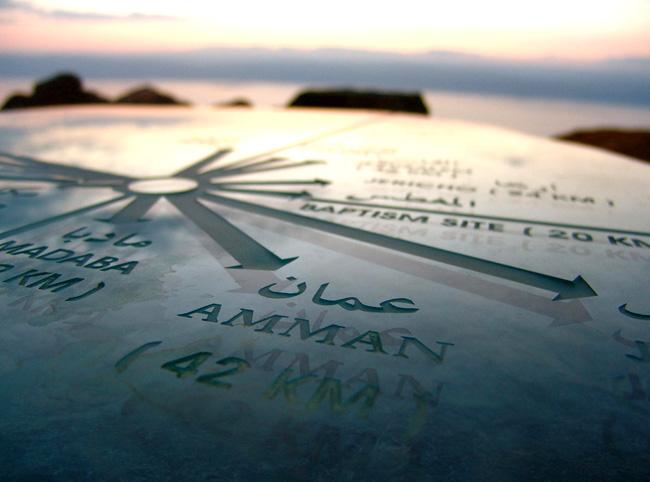 Израиль - отдых на Мертвое море - фото flickr.com