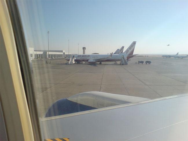 Хургада - аэропорт