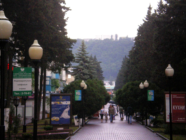 Туапсе - фото города