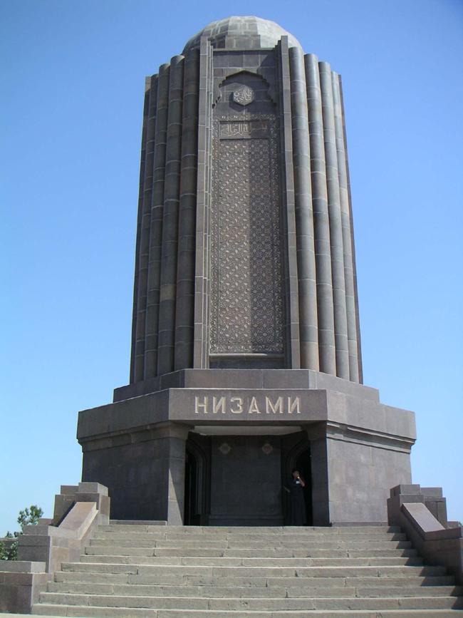 Мавзолей Низами Гянджеви - фото ru.wikipedia.org