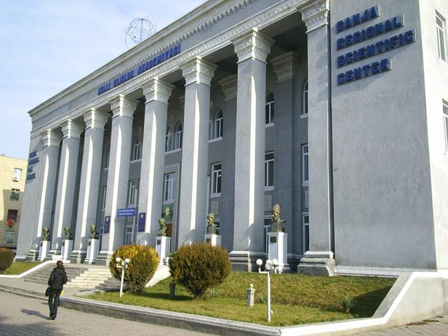 Гянджа - Государственная Академия Наук - фото ru.wikipedia.org