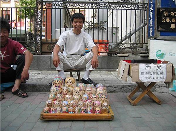 Сувениры из Китая - фото