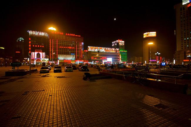 Китай - Харбин - железнодорожный вокзал - фото
