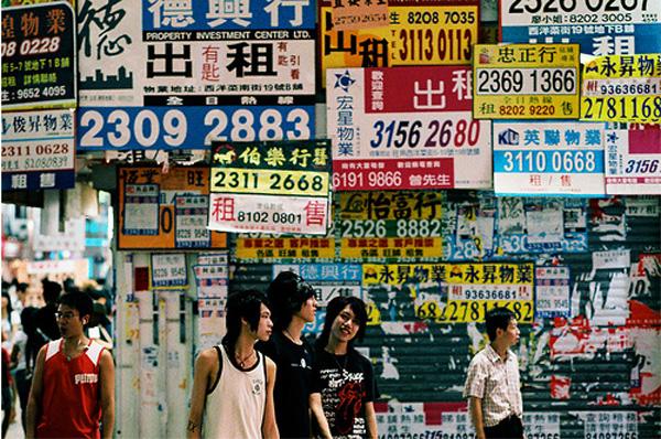 Китай - Гонконг - молодежь - фото